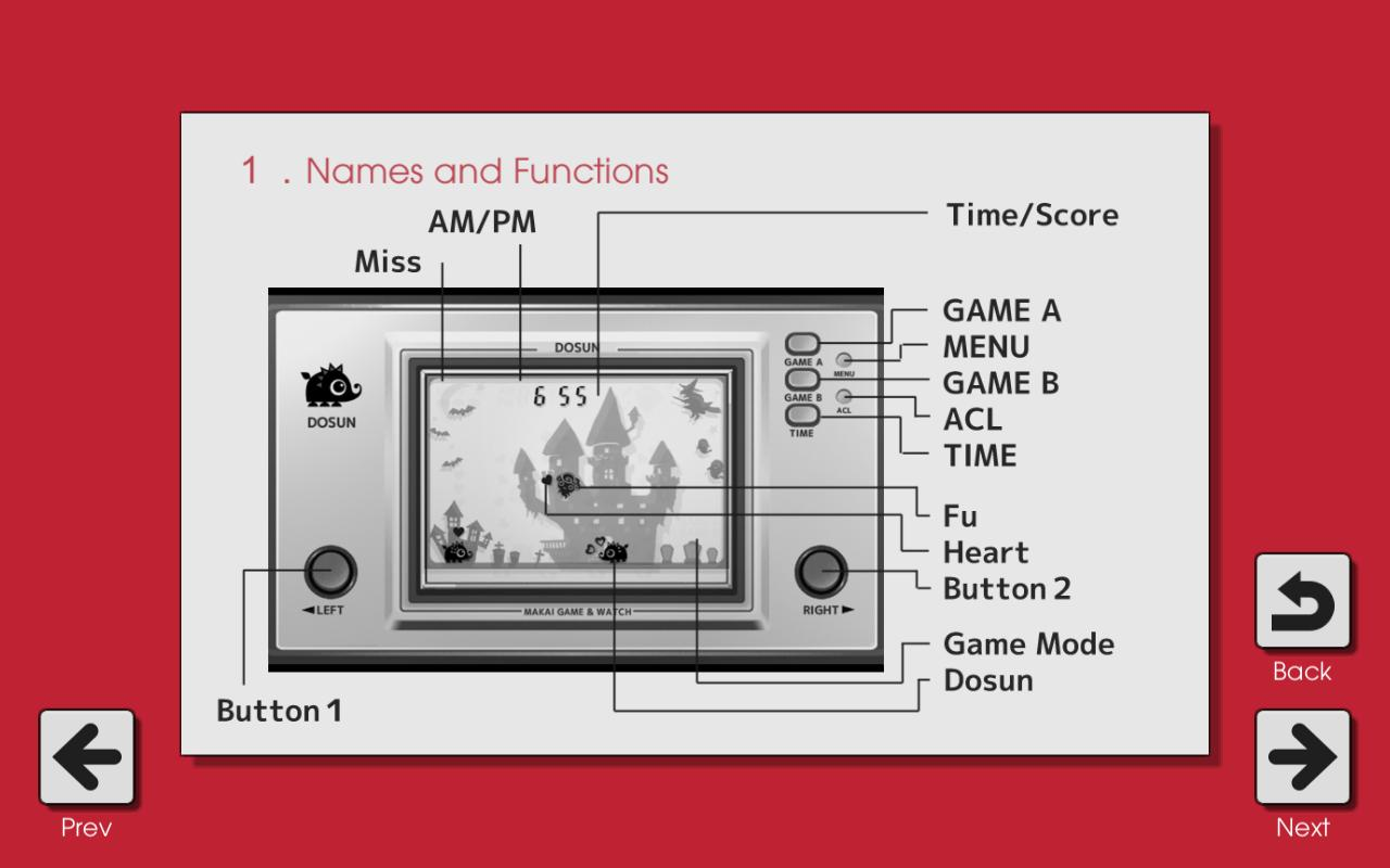 Makai Game & Watch No.03 - DOSUN 1.10.1 Screenshot 5