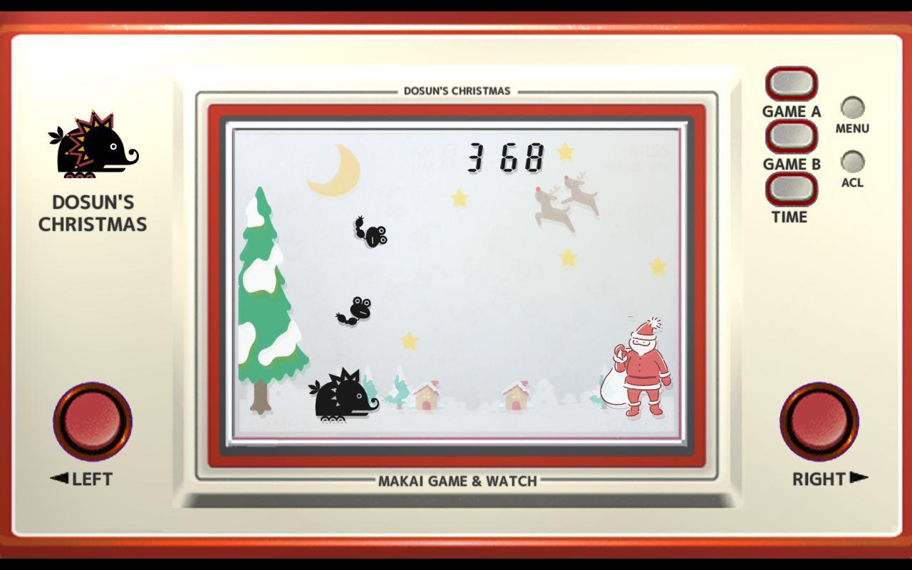 Makai Game & Watch No.07 - DOSUN'S CHRISTMAS 1.10.1 Screenshot 1