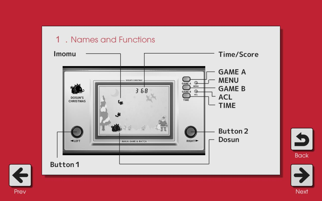 Makai Game & Watch No.07 - DOSUN'S CHRISTMAS 1.10.1 Screenshot 5