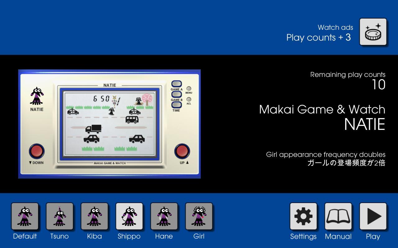 Makai Game & Watch No.08 - NATIE 1.10.1 Screenshot 4