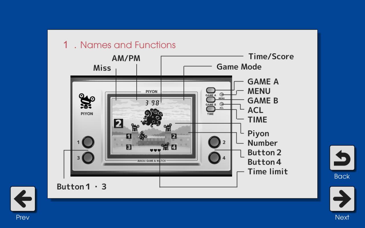 Makai Game & Watch No.02 - PIYON 1.10.1 Screenshot 5