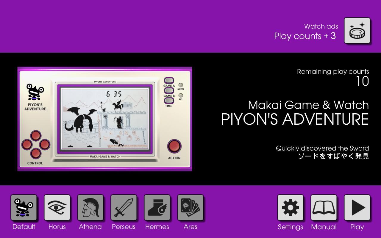 Makai Game & Watch No.05 - PIYON'S ADVENTURE 1.10.1 Screenshot 4