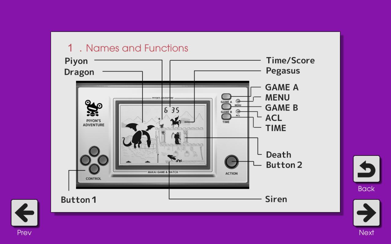 Makai Game & Watch No.05 - PIYON'S ADVENTURE 1.10.1 Screenshot 5