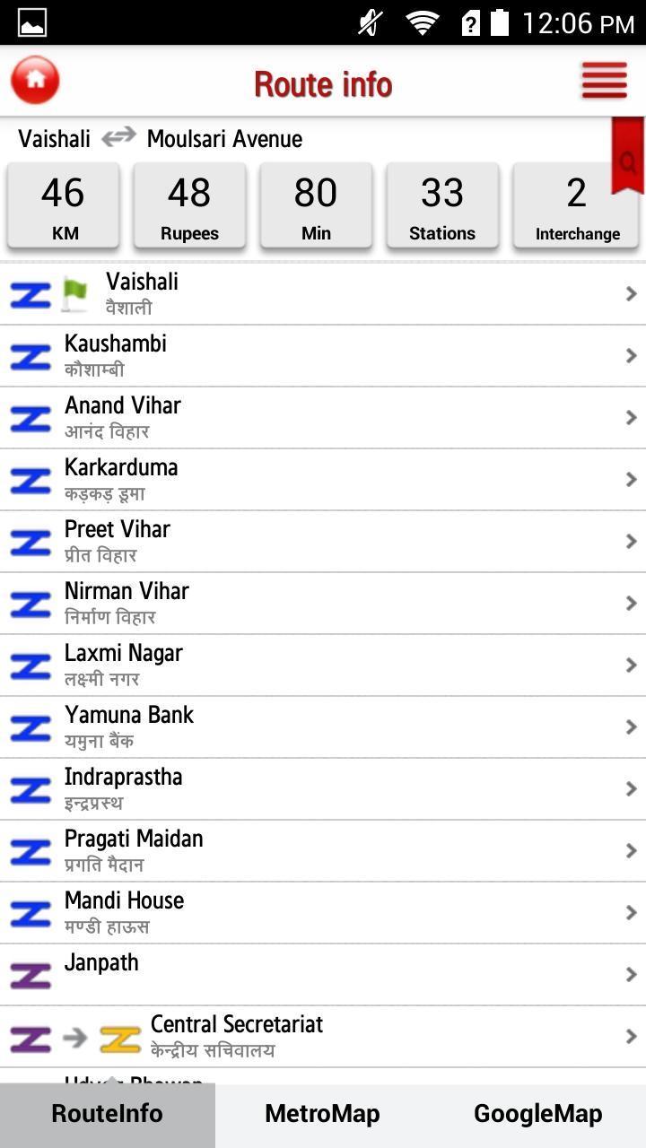 Delhi Metro Rail 6.3 Screenshot 4