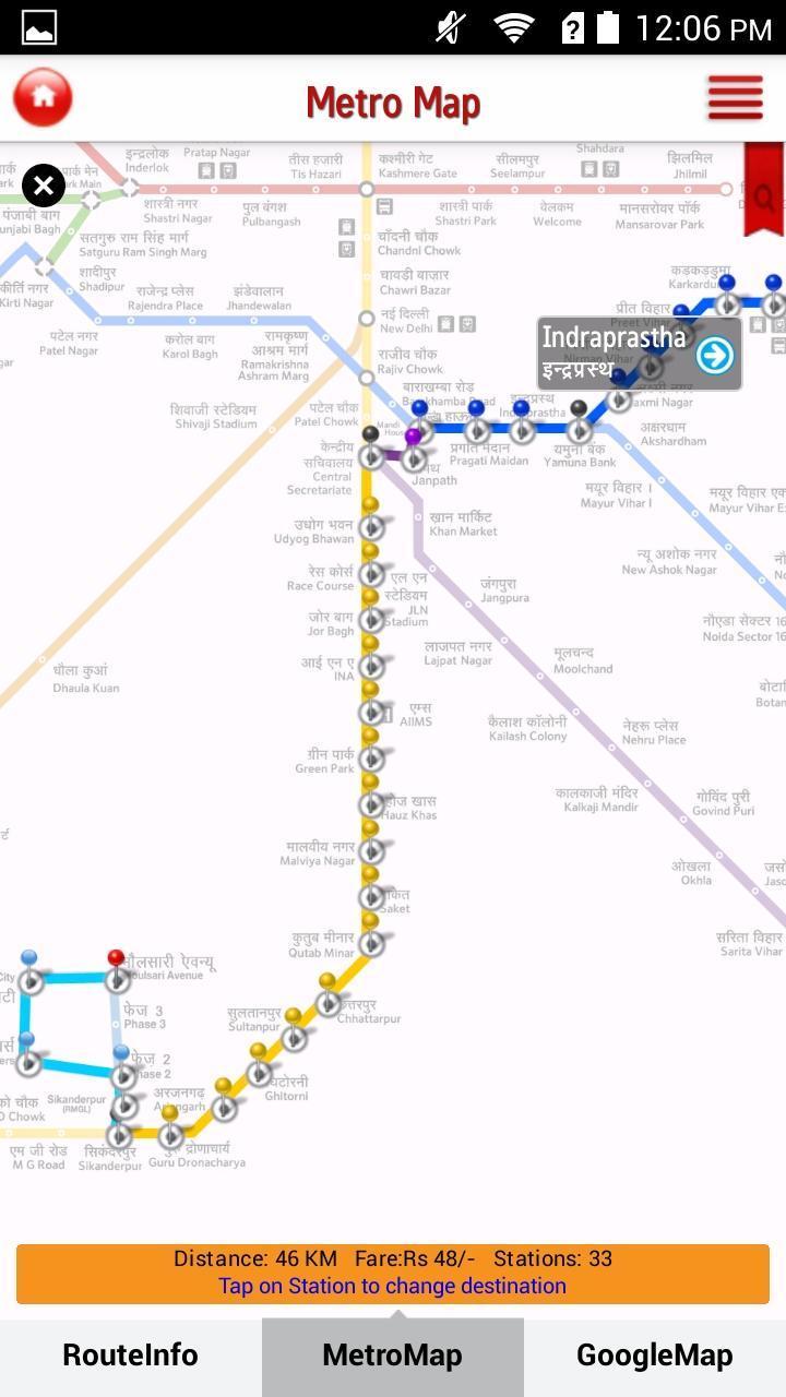 Delhi Metro Rail 6.3 Screenshot 5