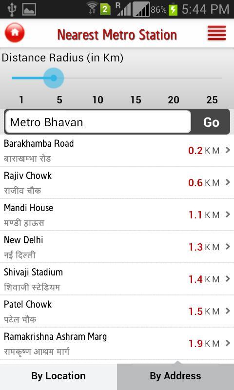 Delhi Metro Rail 6.3 Screenshot 8