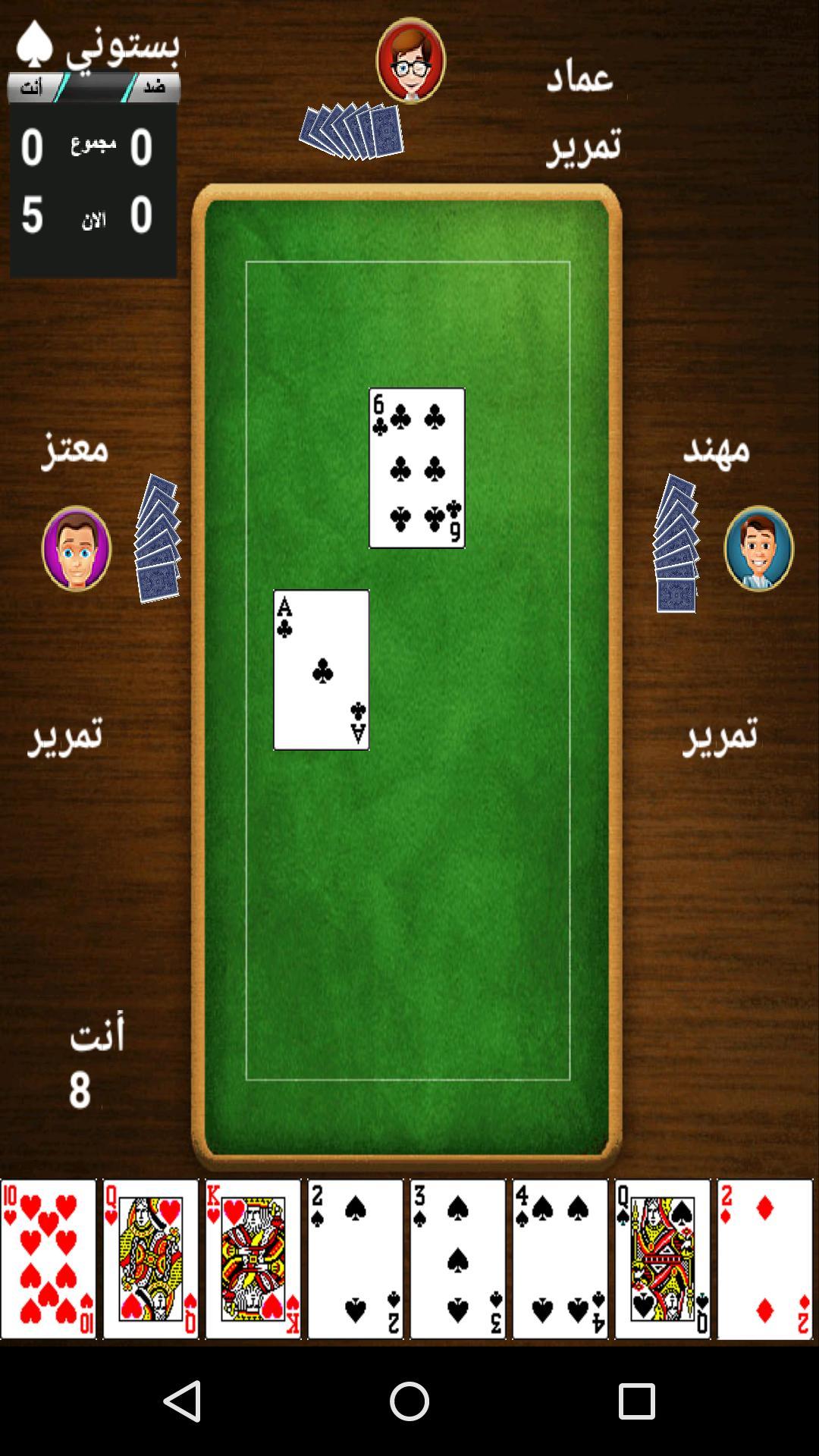 طرنيب Tarneeb 1.8 Screenshot 4