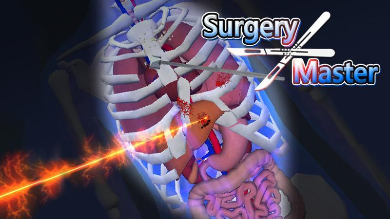 Surgery Master 1.14 Screenshot 14