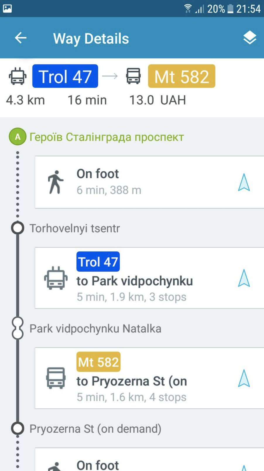 EasyWay public transport 3.4.5 Screenshot 4