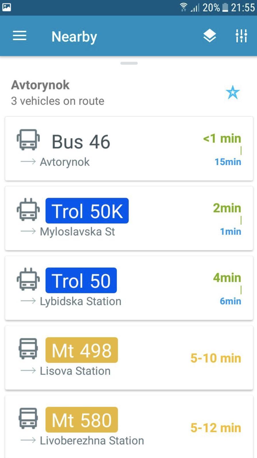 EasyWay public transport 3.4.5 Screenshot 6