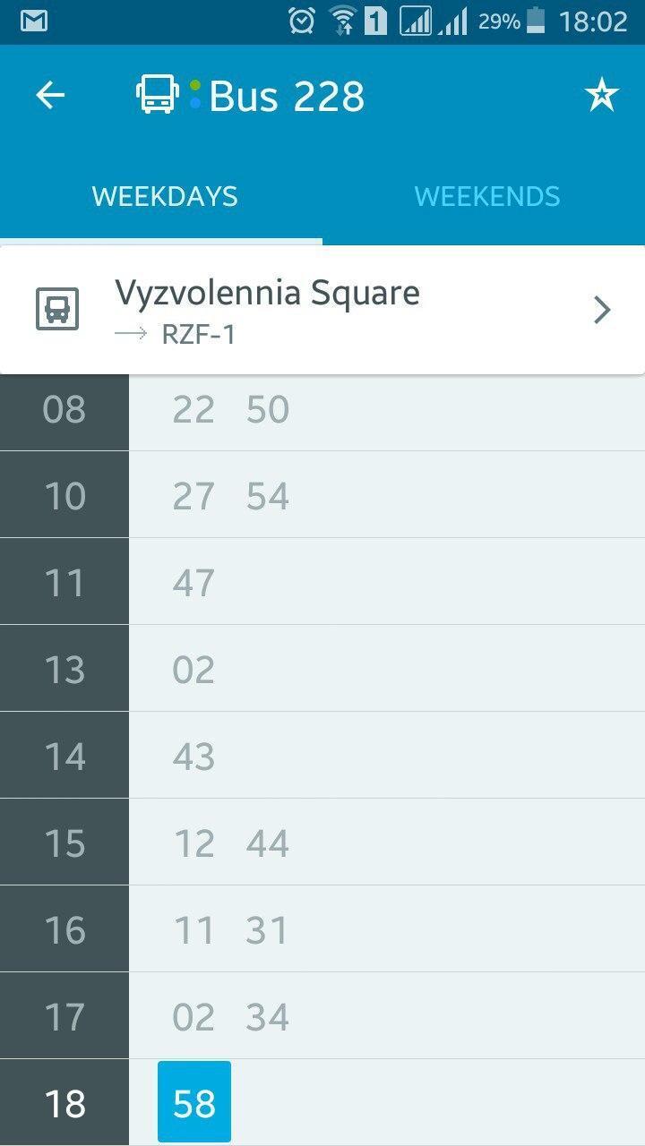 EasyWay public transport 3.4.5 Screenshot 7