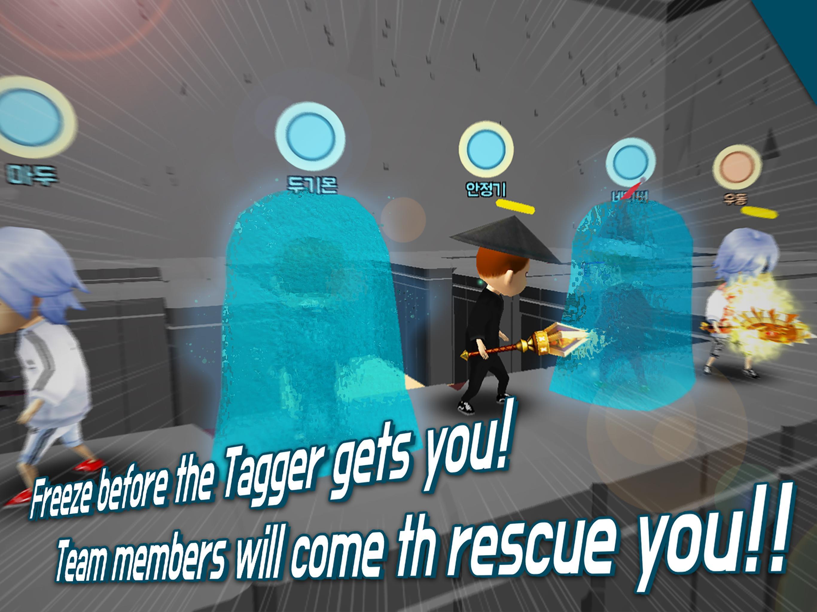 FreezeTag Online : Realtime Battle 3.90 Screenshot 19