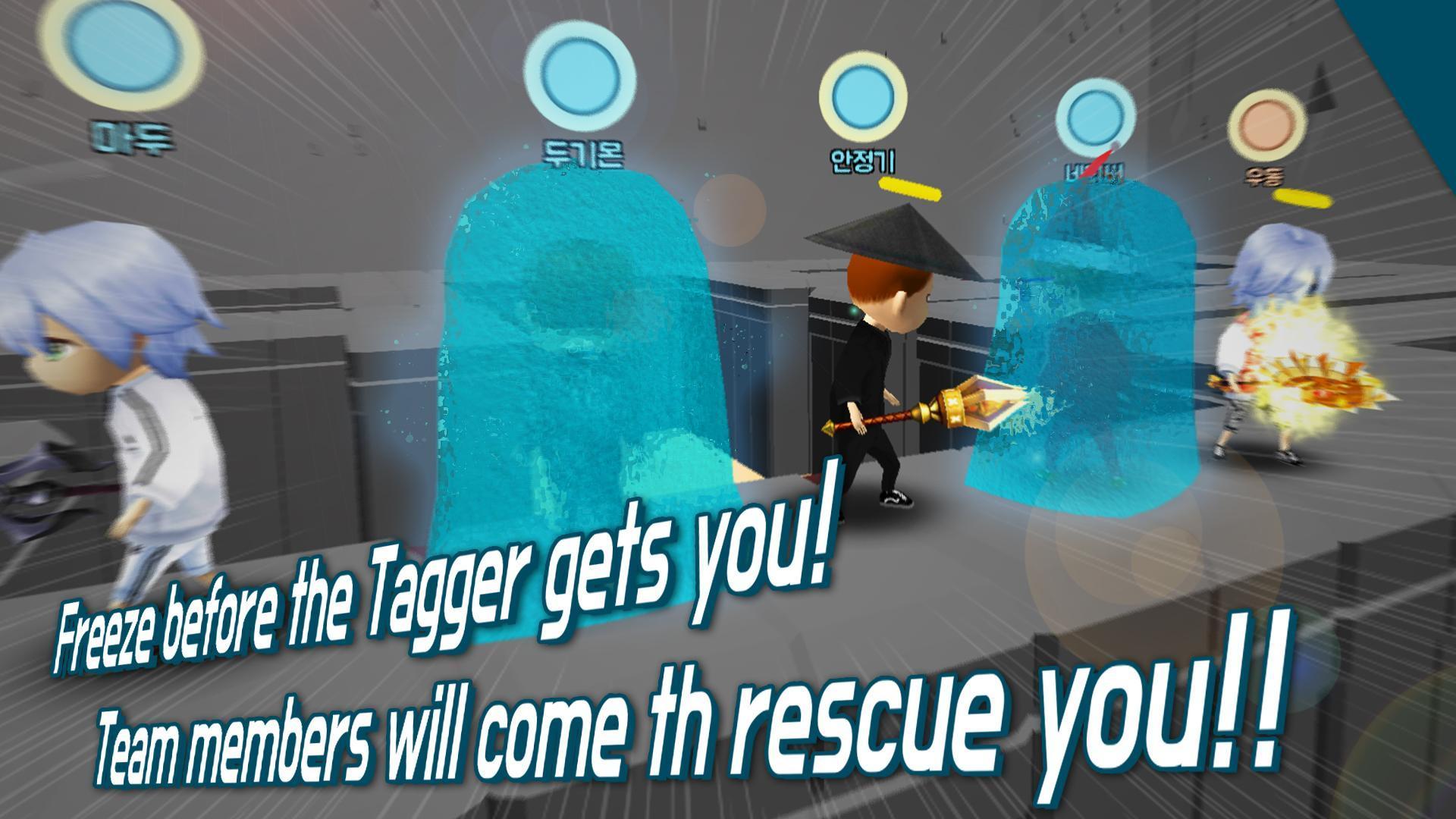 FreezeTag Online : Realtime Battle 3.90 Screenshot 7