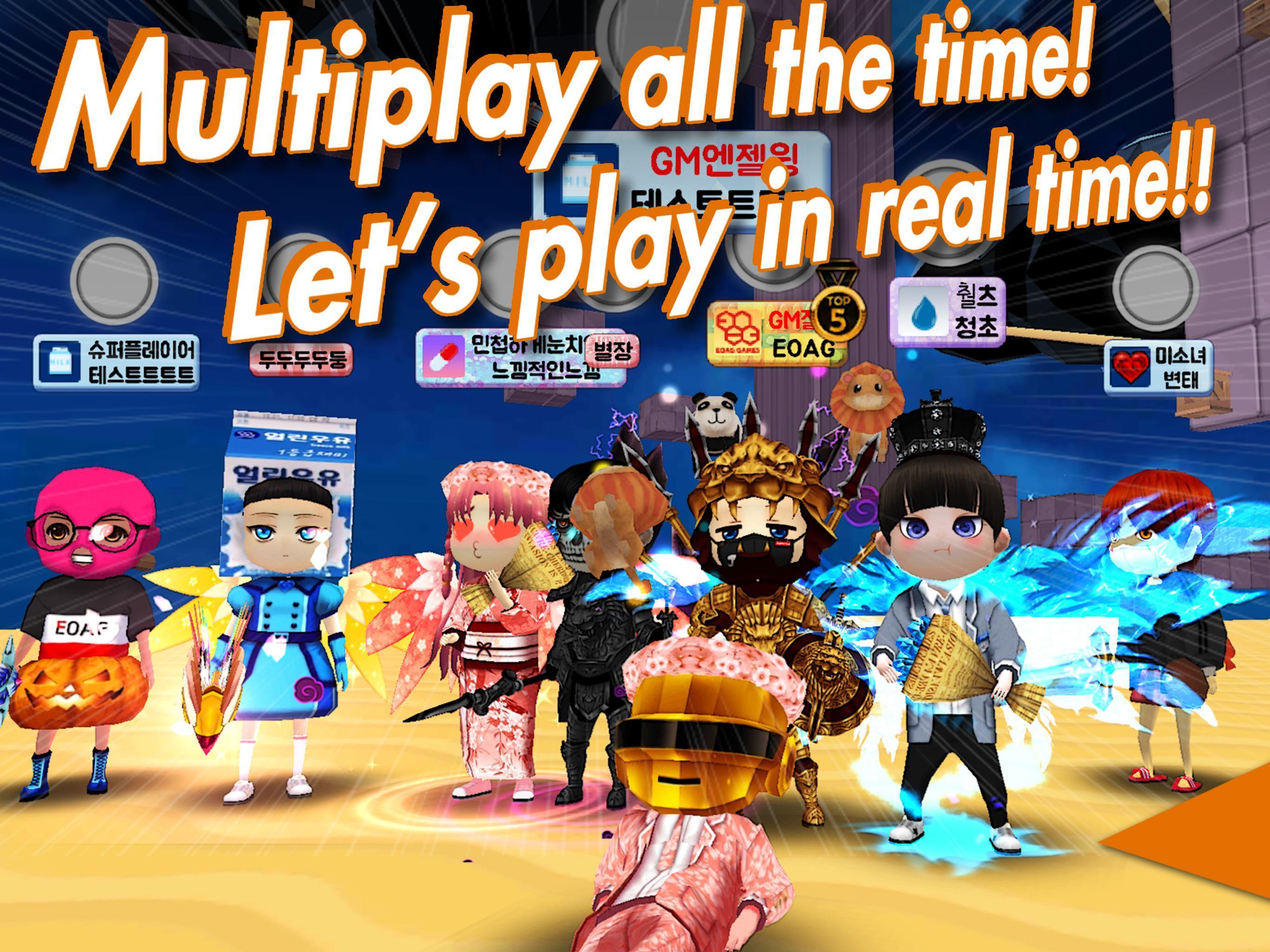 FreezeTag Online : Realtime Battle 3.90 Screenshot 8