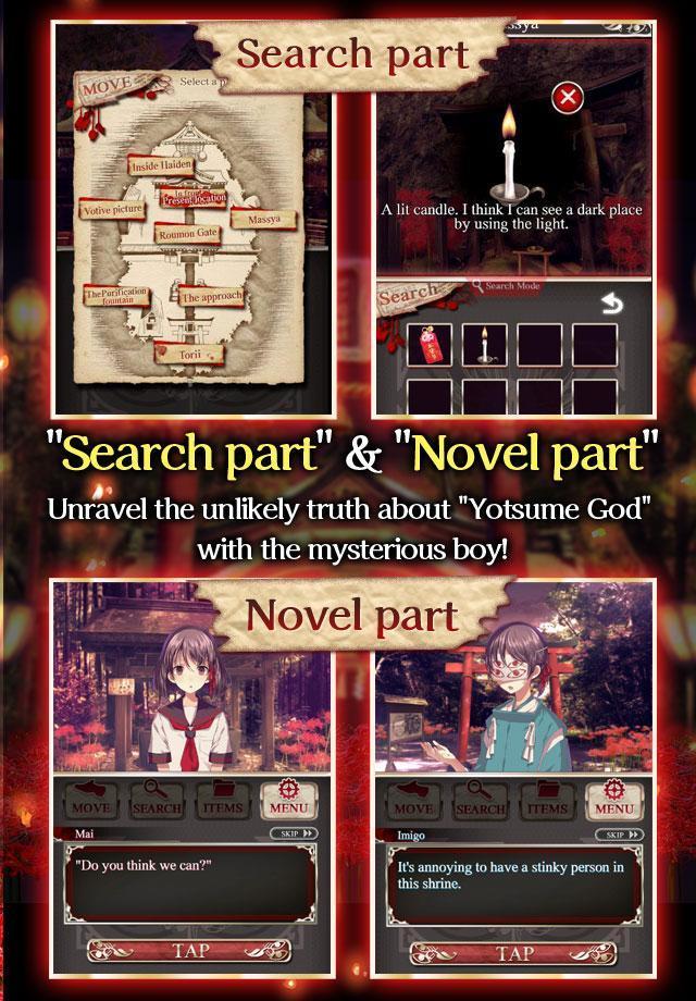 Escape Game Yotsume God 1.0.8 Screenshot 3