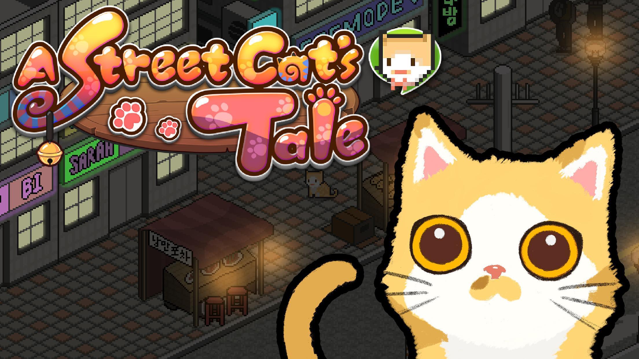 A Street Cat's Tale 2.99 Screenshot 1
