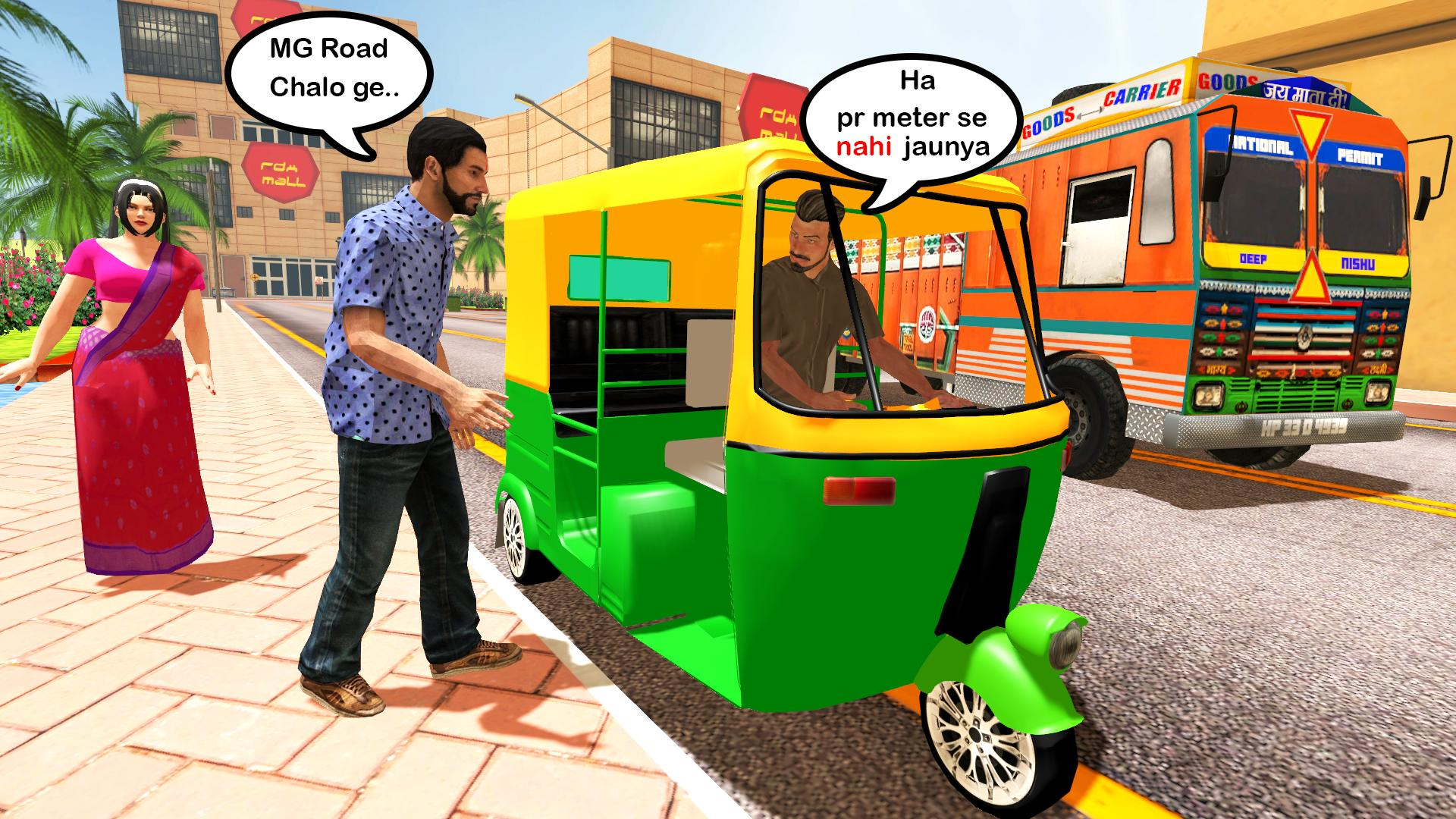 Bhai The Gangster 1.0 Screenshot 3