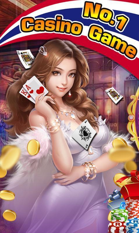 Royal Casino 9 Screenshot 1