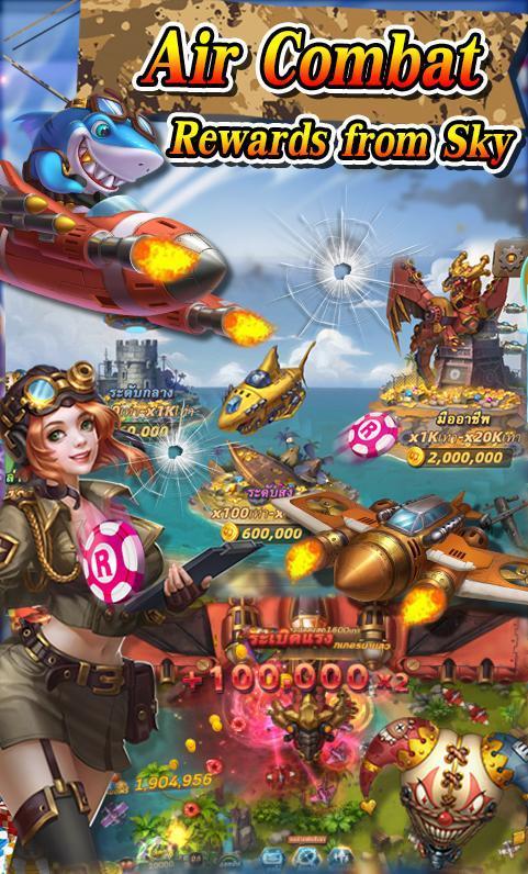 Royal Casino 9 Screenshot 3