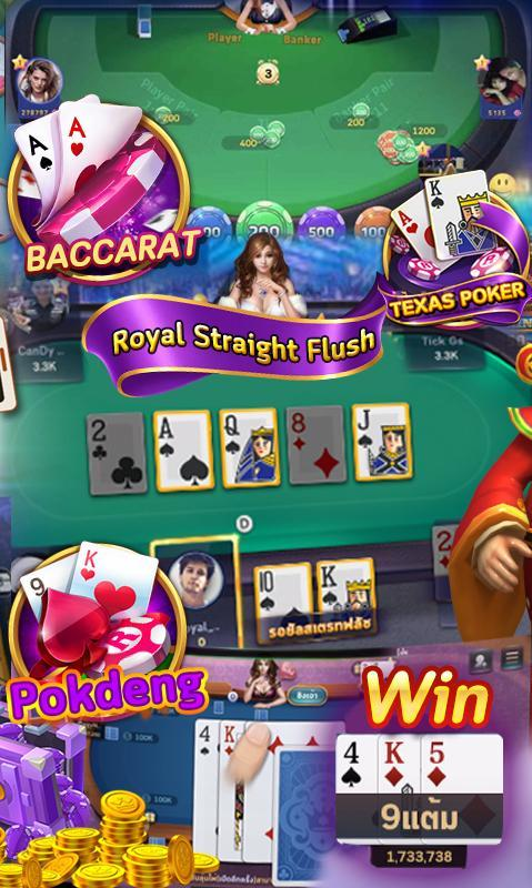 Royal Casino 9 Screenshot 6