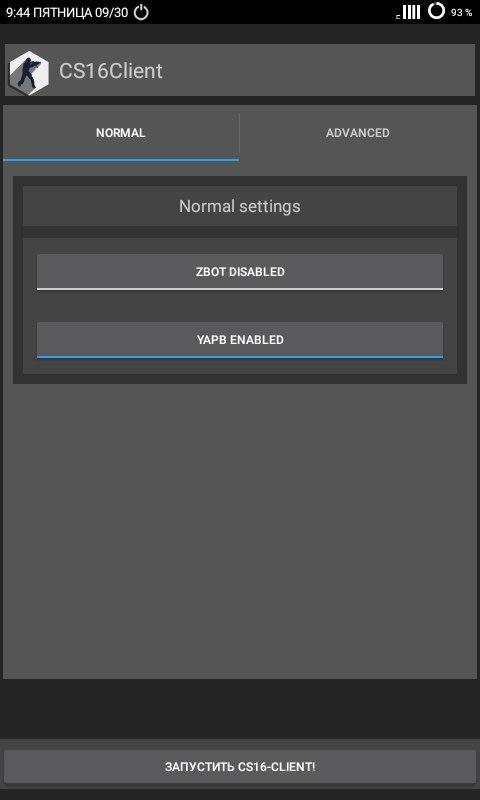 CS16Client 1.35 Screenshot 3