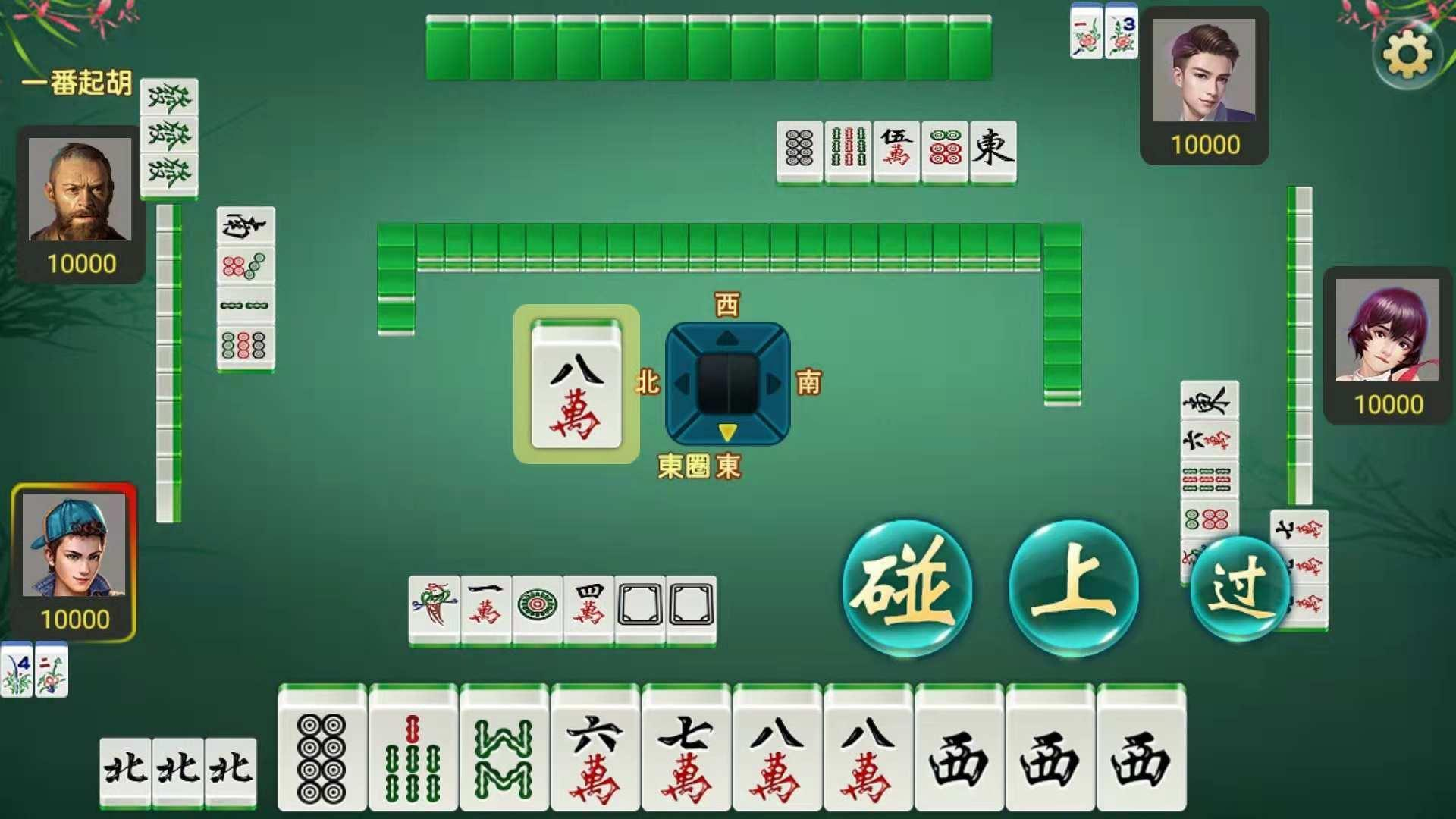 正宗香港麻雀-广东麻将,欢乐斗地主 3.1.8 Screenshot 3