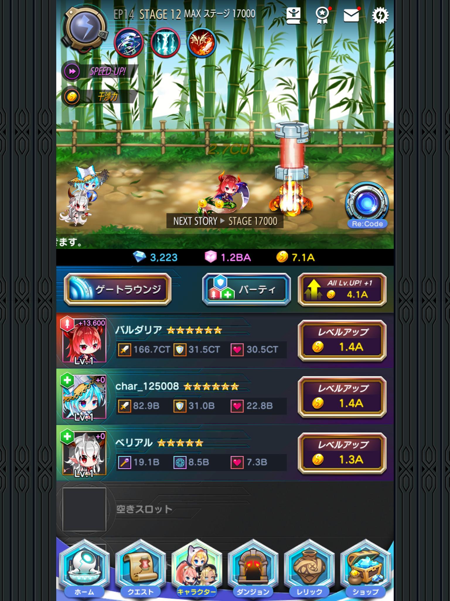 メリーガーランド 放置 美少女 RPG ゲーム 【放置、育成で楽しめる美少女達との無限の物語】 1.42.0 Screenshot 11