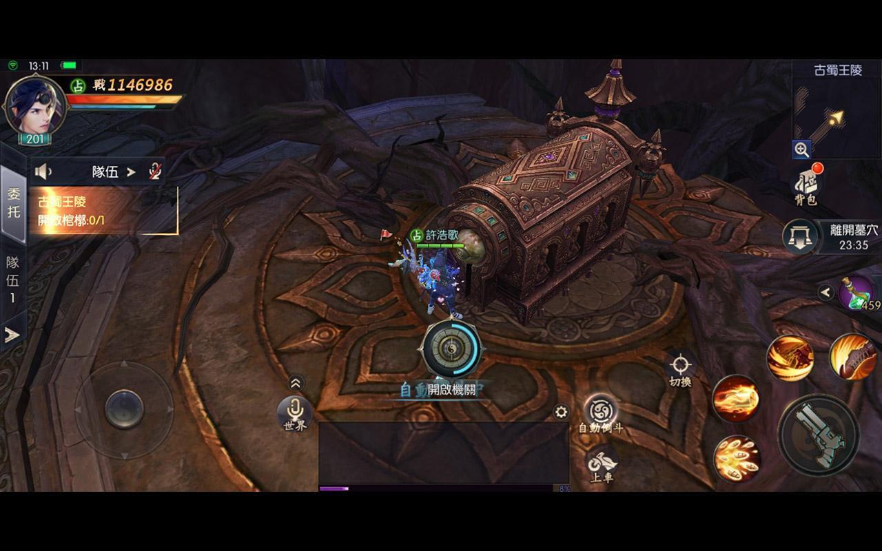 鬼語迷城 0.17.19.99.0 Screenshot 6