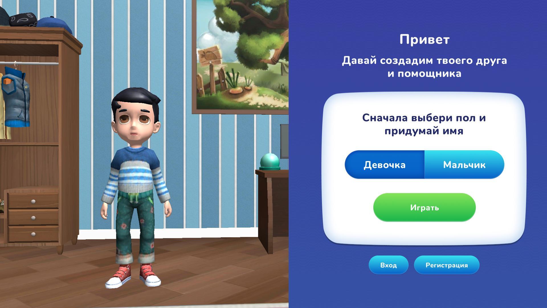 Edu Market 3.33 Screenshot 14