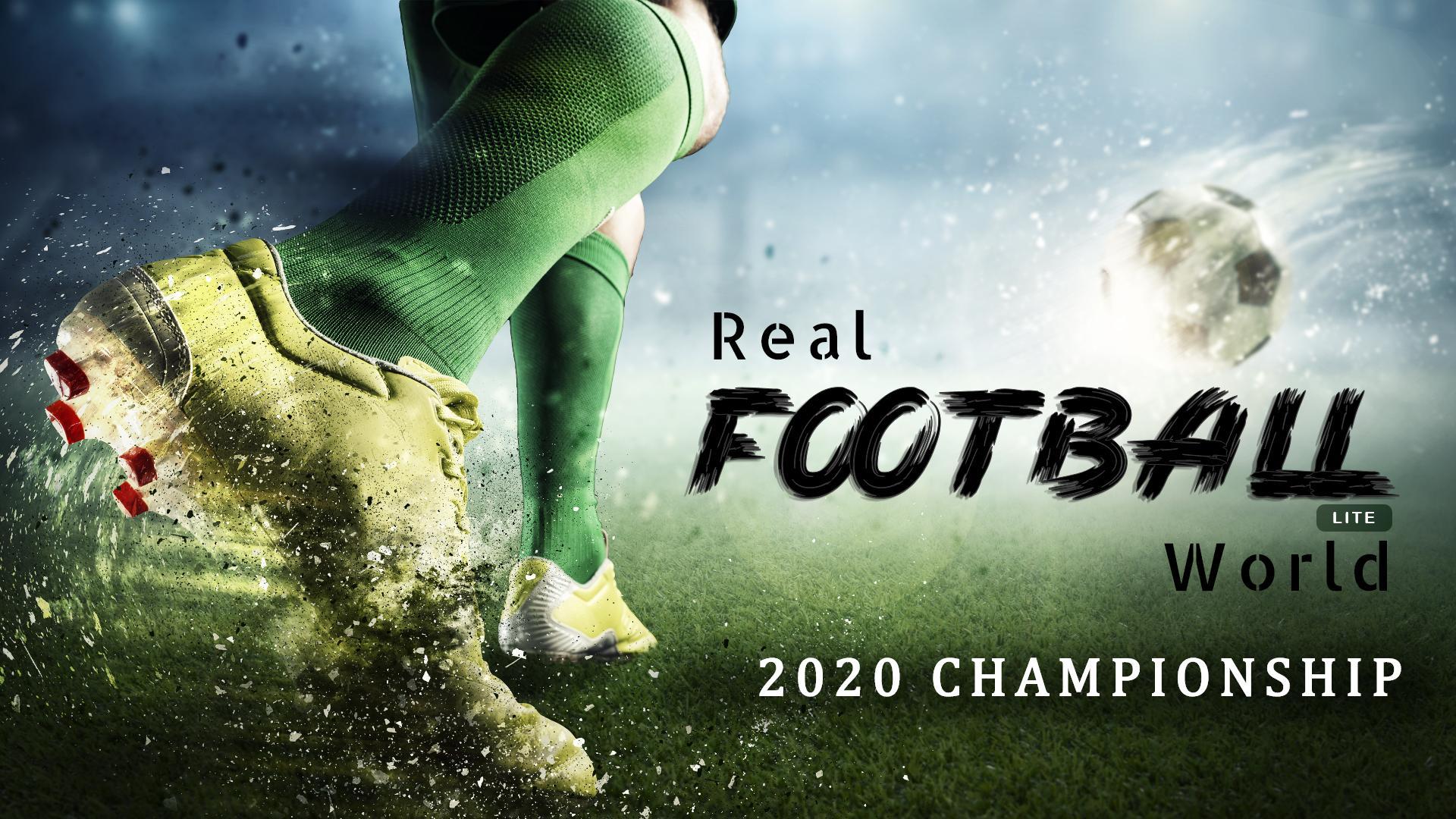 Real Football World Lite : 2020 Championship 1.6 Screenshot 1