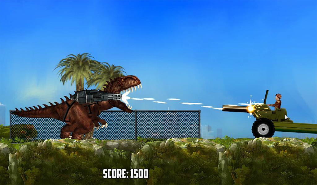 Mexico Rex 17 Screenshot 7