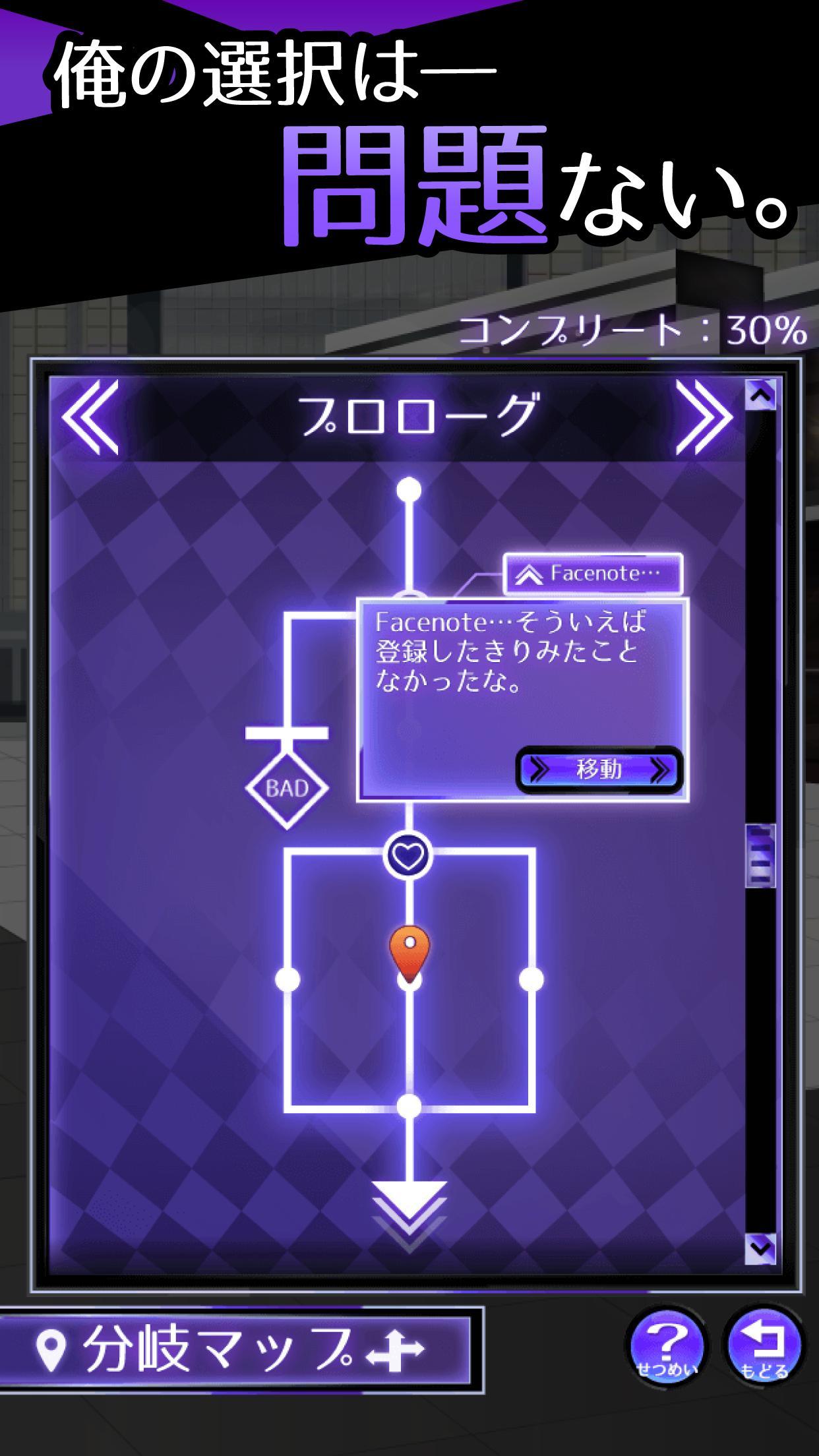 元カノは友達だから問題ない 1.6.0 Screenshot 5