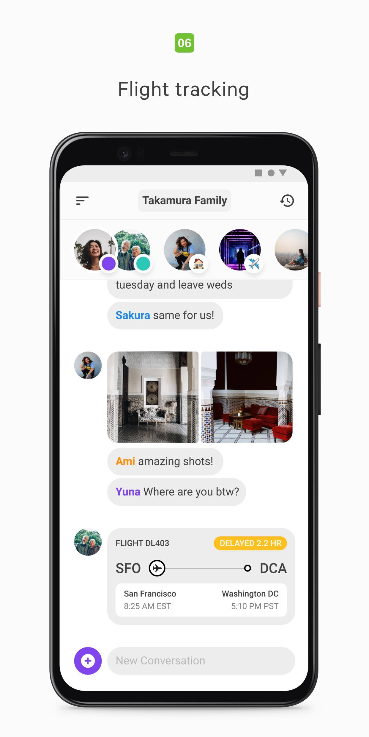 Cocoon Share Privately with Your Closest Groups 1.2.4 Screenshot 7