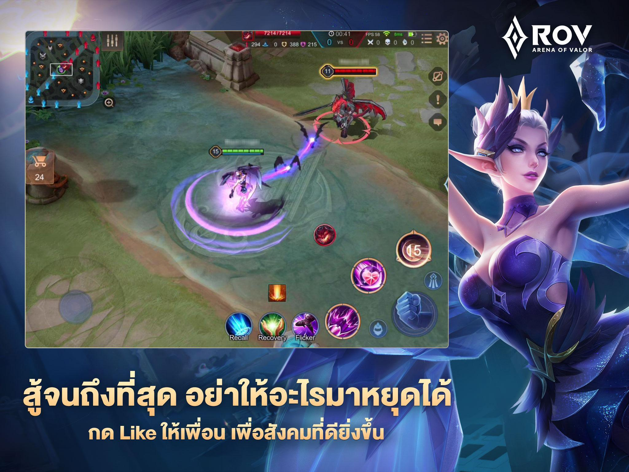 Garena RoV: Mobile MOBA 1.37.1.4 Screenshot 20