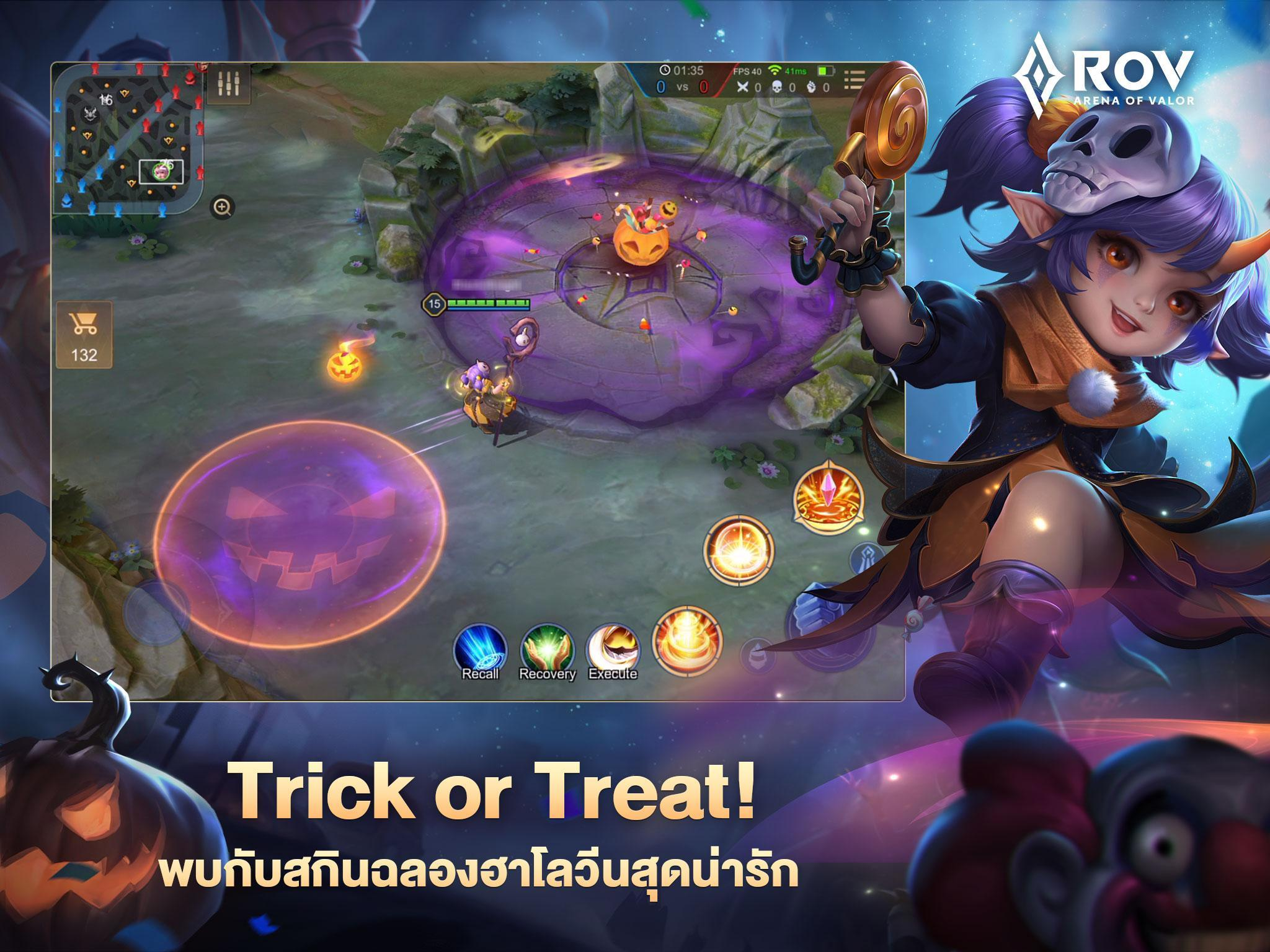 Garena RoV: Mobile MOBA 1.37.1.4 Screenshot 21