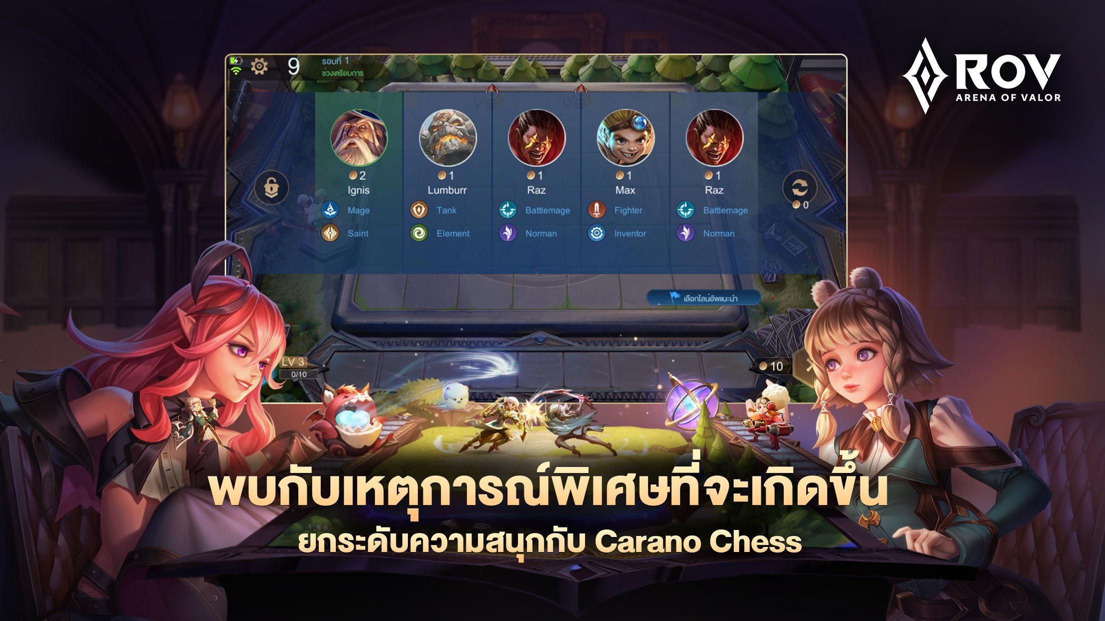 Garena RoV: Mobile MOBA 1.37.1.4 Screenshot 3