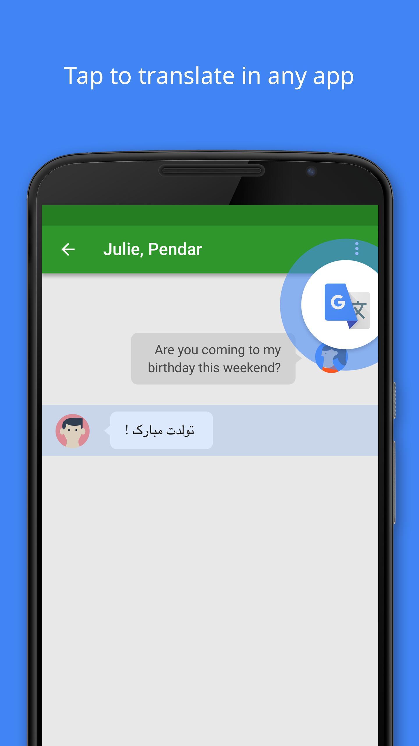 Google Translate 6.14.0.03.342186690 Screenshot 1