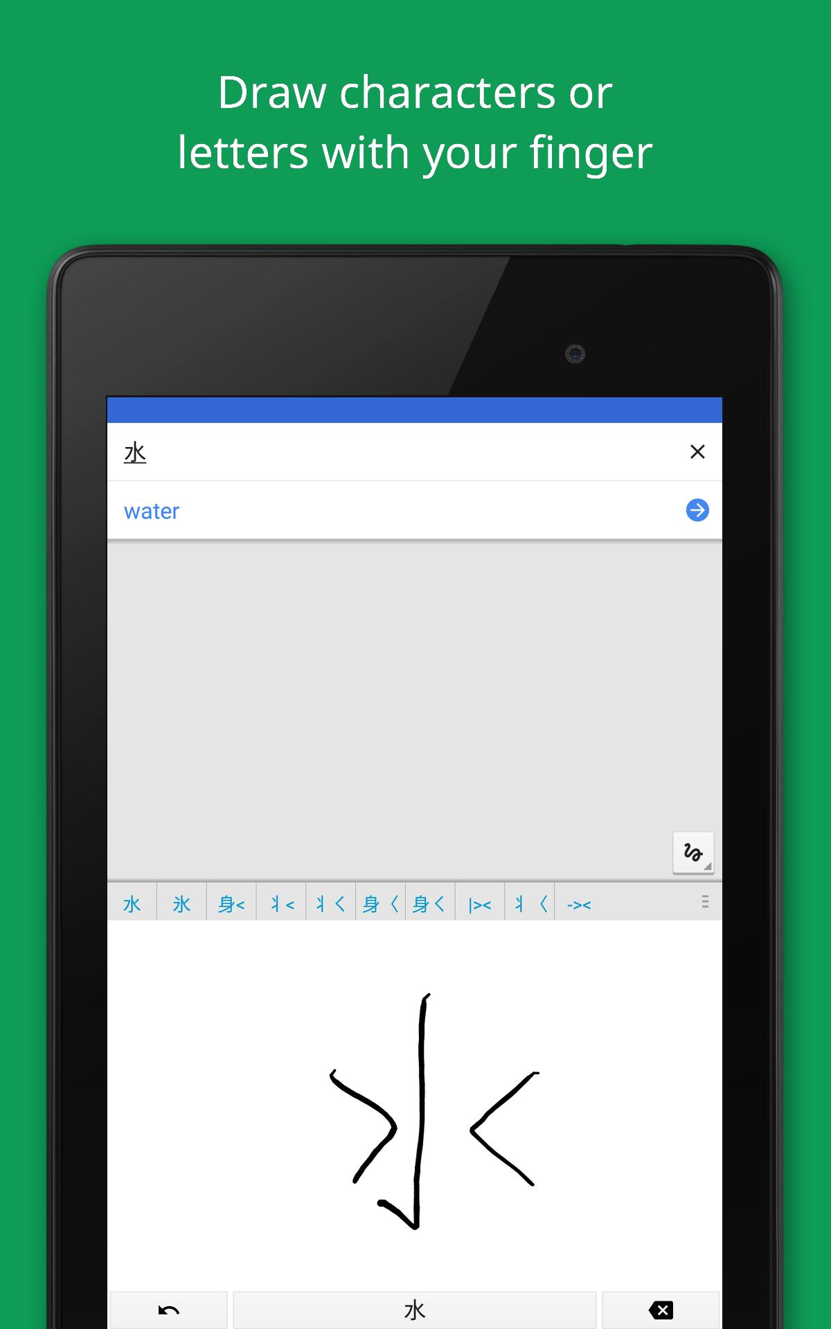 Google Translate 6.14.0.03.342186690 Screenshot 15