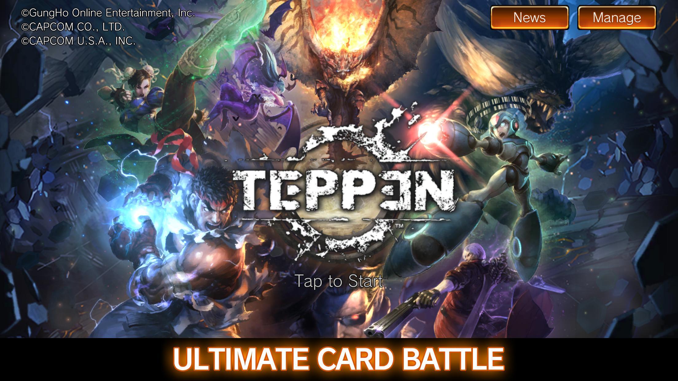 TEPPEN 2.8.0 Screenshot 1