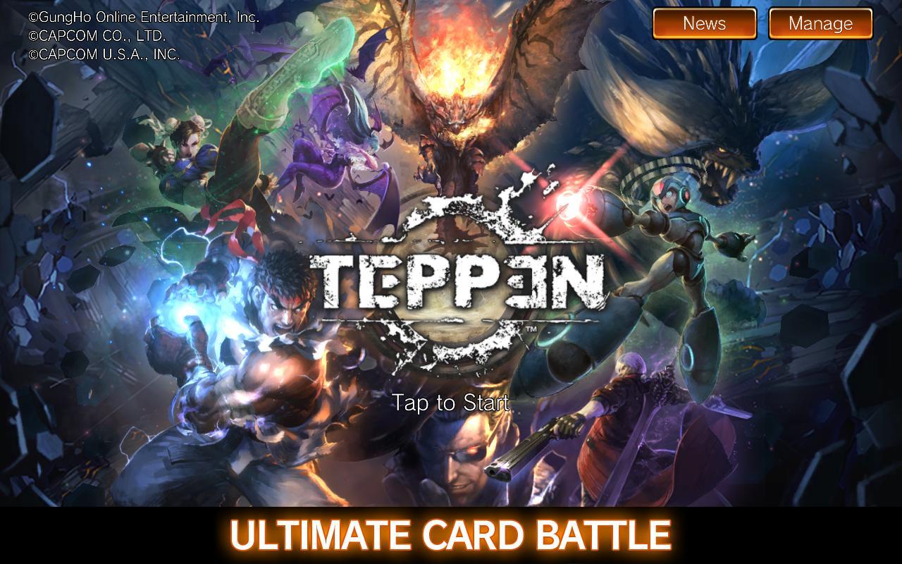 TEPPEN 2.8.0 Screenshot 13