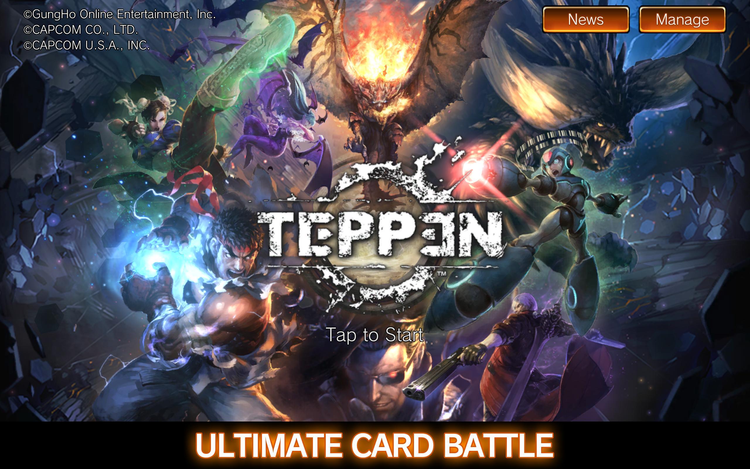TEPPEN 2.8.0 Screenshot 7