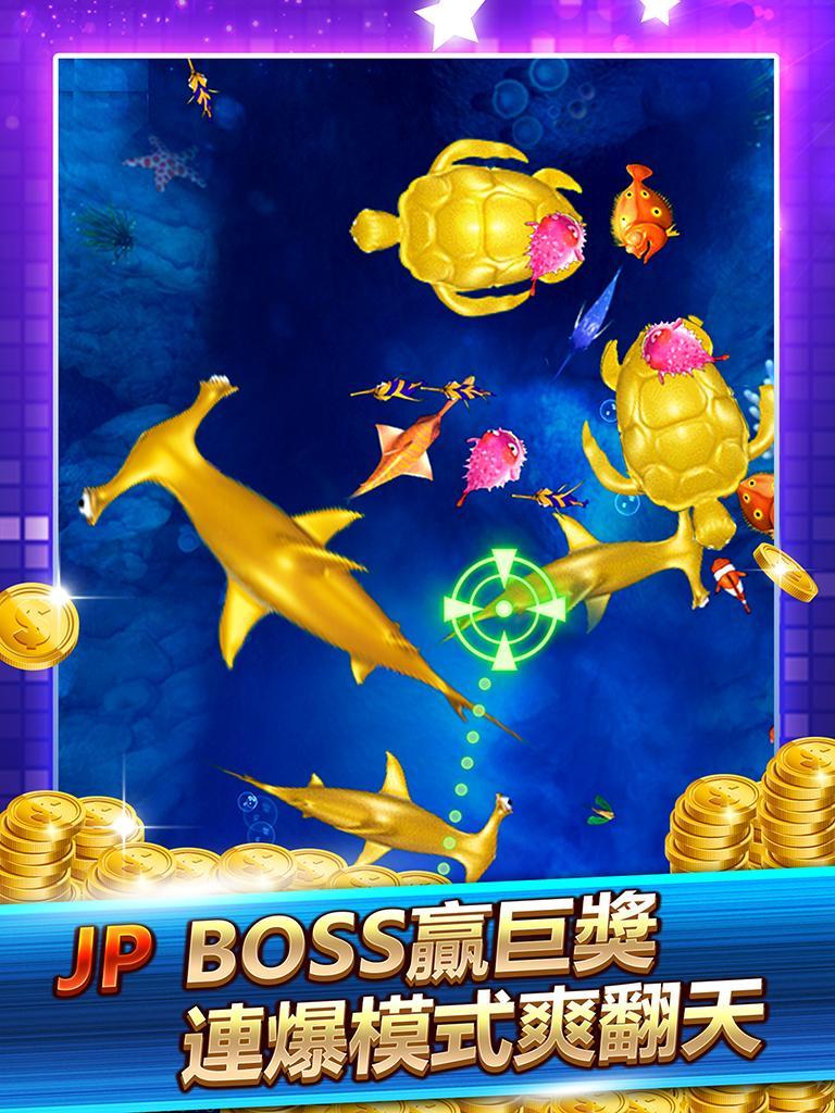 花果娛樂城 1.0 Screenshot 6