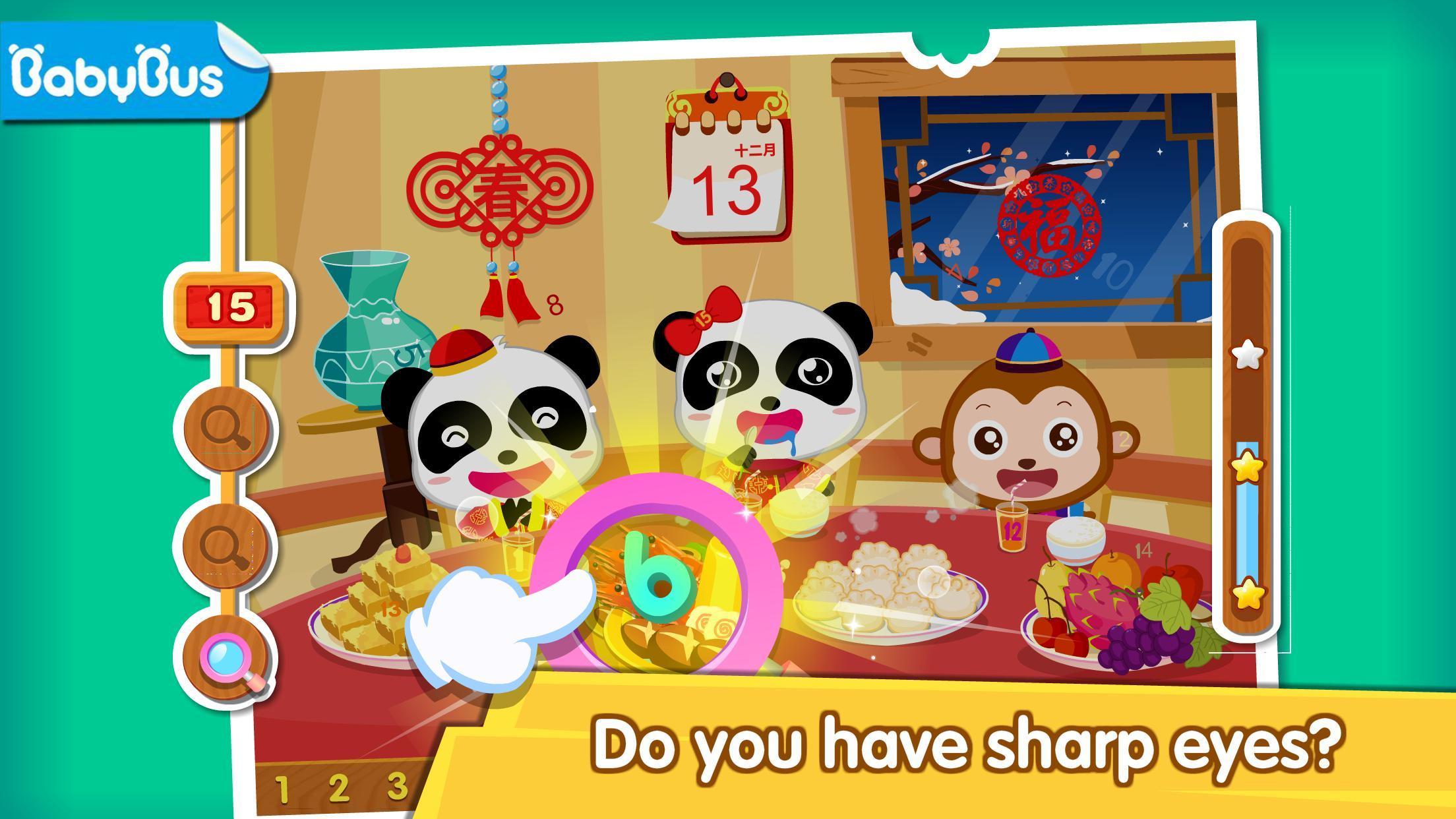 Baby Panda Finds Numbers 8.43.00.10 Screenshot 1