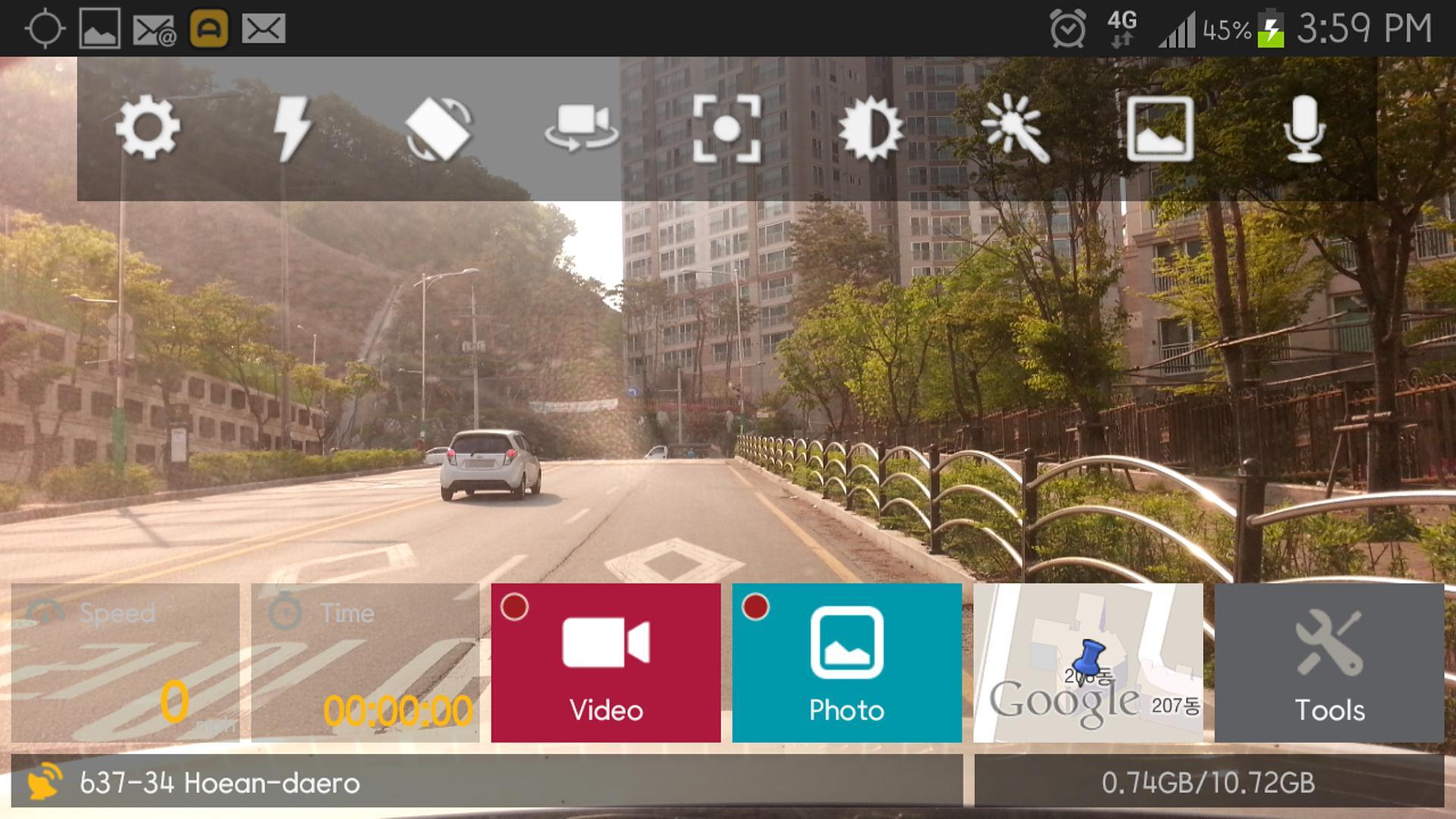 AutoBoy Dash Cam - BlackBox 3.8.0 Screenshot 1