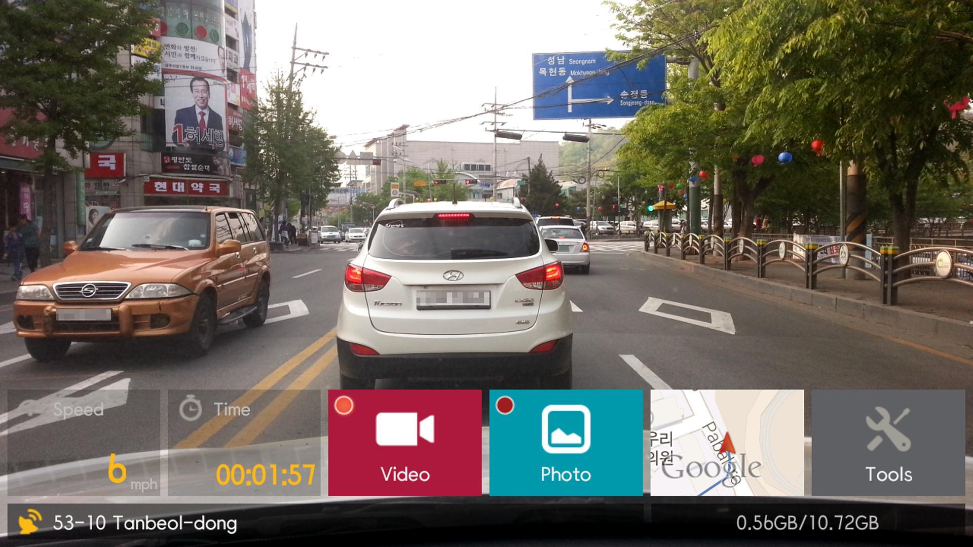 AutoBoy Dash Cam - BlackBox 3.8.0 Screenshot 3