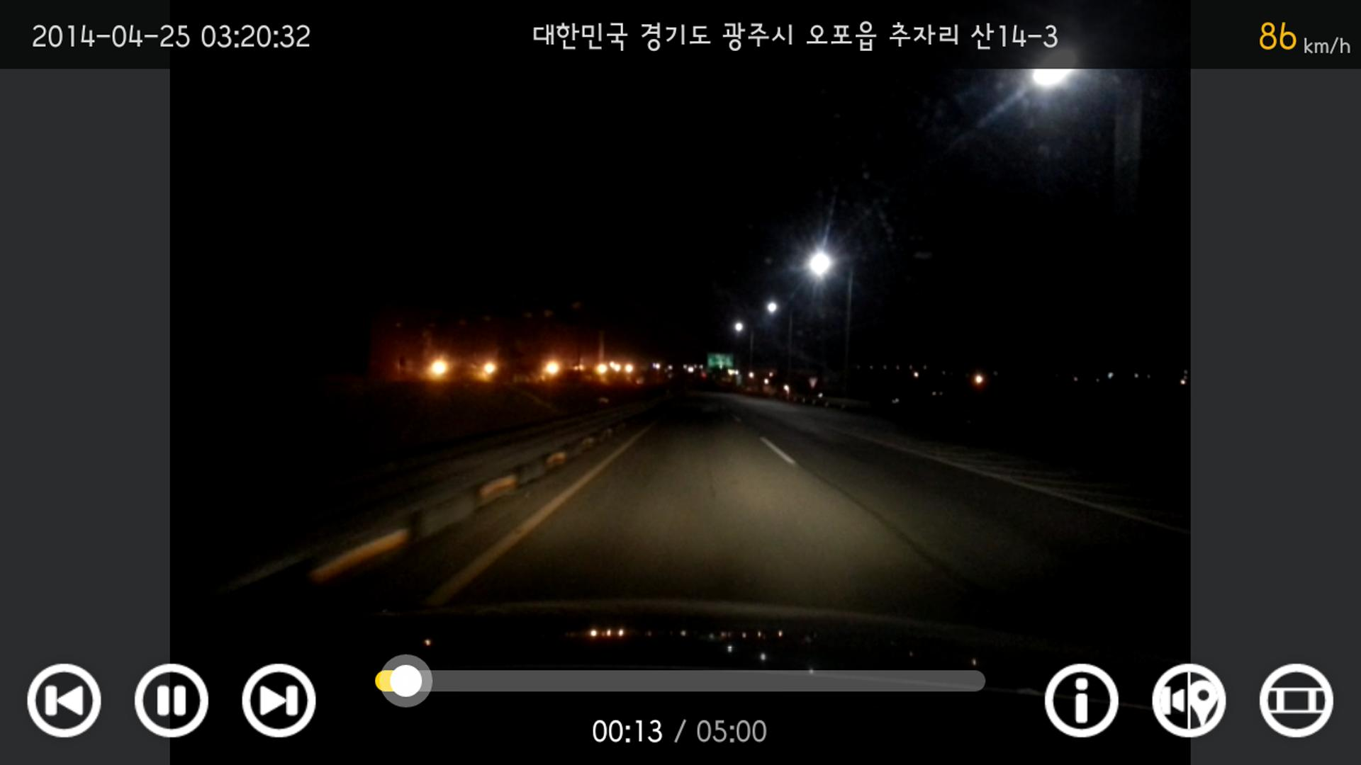 AutoBoy Dash Cam - BlackBox 3.8.0 Screenshot 6