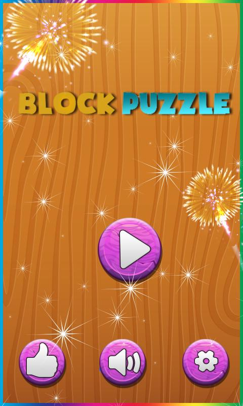 Unblock The Red Block Sliding Game 1.0 Screenshot 1