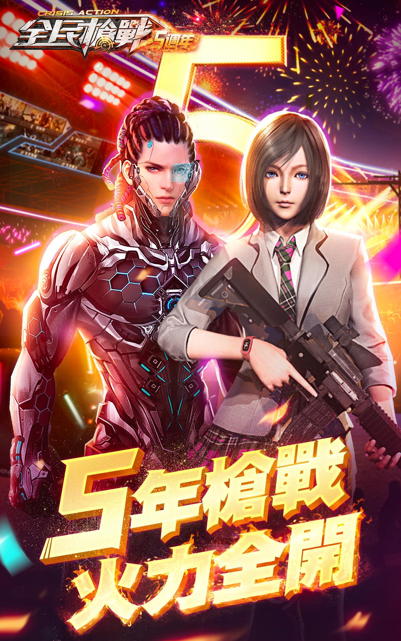 全民槍戰Crisis Action: No.1 FPS Game 3.10.03 Screenshot 11