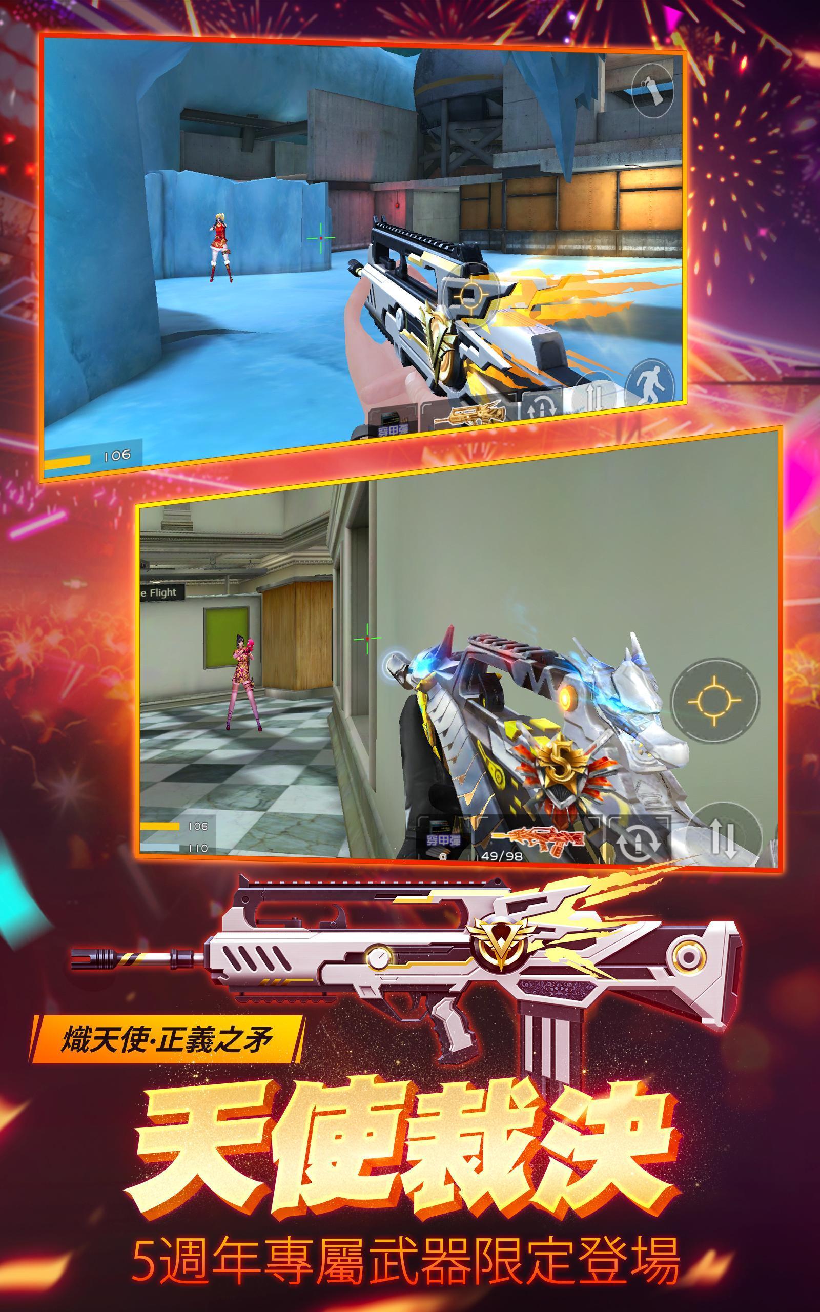 全民槍戰Crisis Action: No.1 FPS Game 3.10.03 Screenshot 12