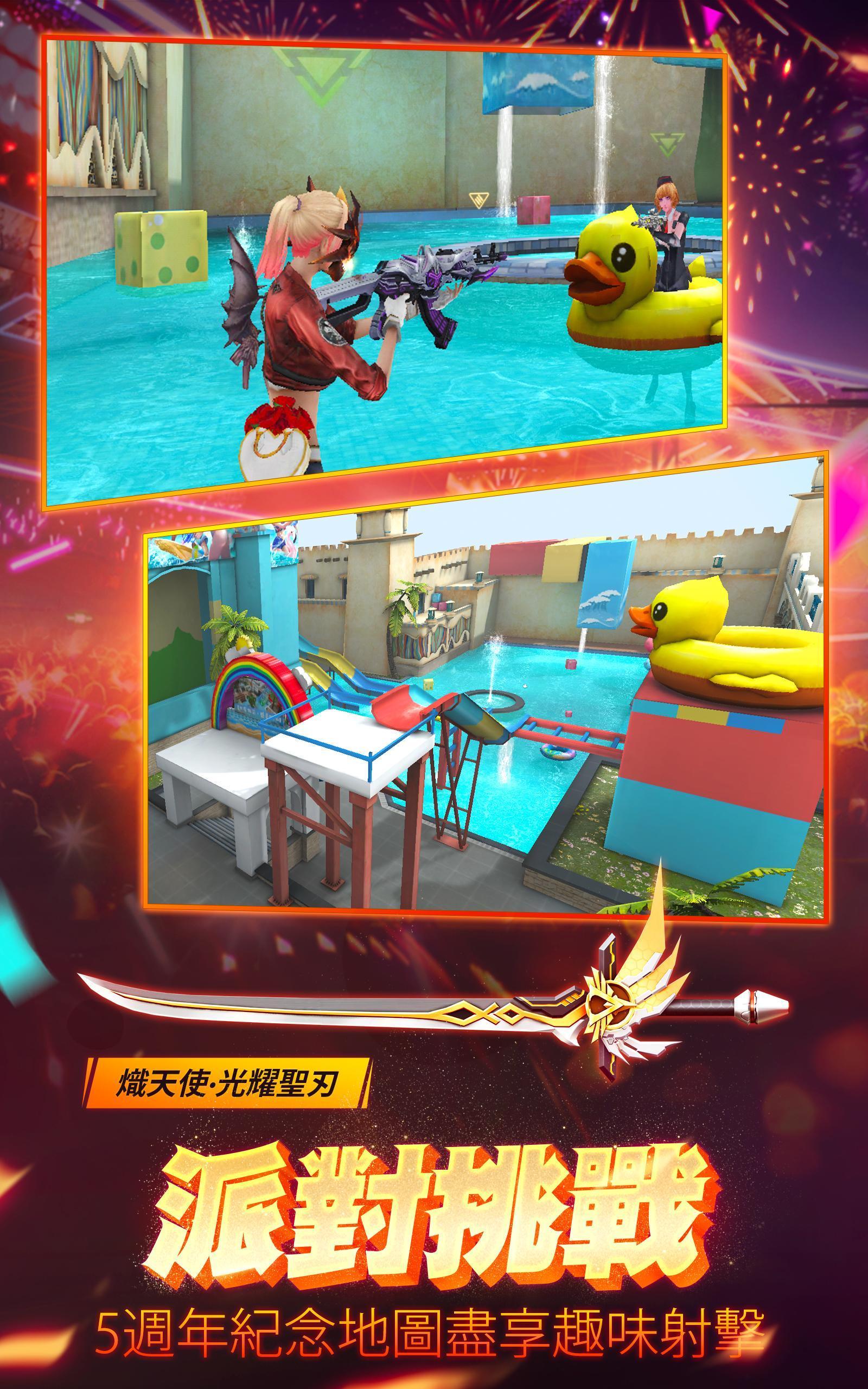 全民槍戰Crisis Action: No.1 FPS Game 3.10.03 Screenshot 15